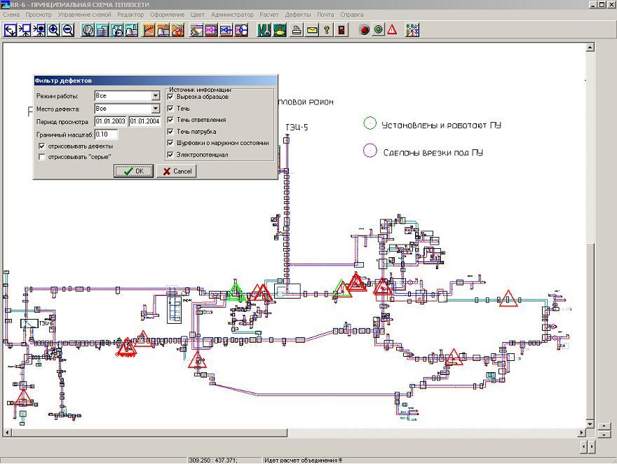 Программа рисования схем трубопровода